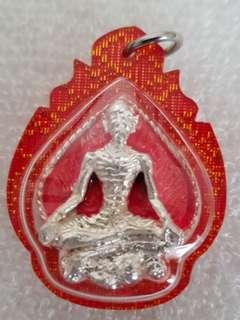 Pu Kai Kaew Locket