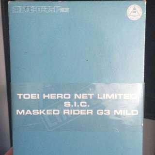 Sic Kamen Rider G3 Mild Limited Edition