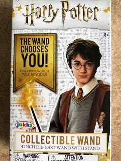 WTB/WTS/WTT: Harry Potter collectible wand