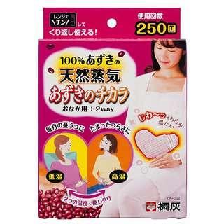 🚚 日本 桐灰KIRIBAI 熱敷袋