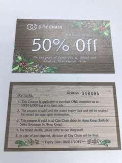 💁🏼⏰City chain 🕰Cash Coupon⏰