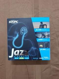 Intopic Electro Luminescent true wireless earplugs
