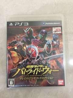 Kamen Rider Battride war PS3