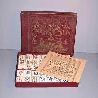 中古紙板麻將 | Vintage cardboard mahjong