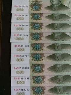 R95K851222~2000 共9 張 中國紙幣 全新 UNC 1999年1 元