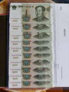 K60D555571~80 共10張 中國紙幣 全新 UNC 1999年1 元