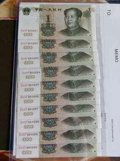 D65F666681~90 共 10張 中國紙幣 全新 UNC 1999年1 元