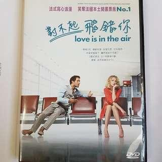 DVD Love is in the Air 對不起飛錯你