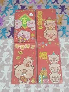 Long Piggy Red Packets