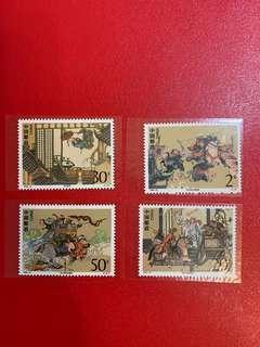 中國郵票- 1993 -10 -中國古典文學名著-水滸傳(第四組)郵票一套
