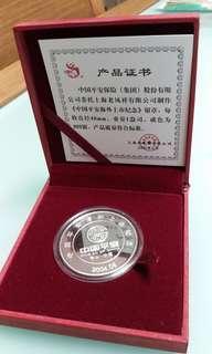 中國平安保險2004年上市紀念銀章