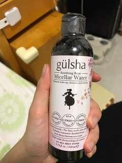 Gulsha