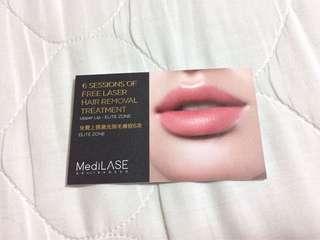 Medilase 上唇激光脫毛療程6次 永久性脫毛 激光 腋下 彩光