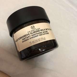 Bodyshop instant soothing oat mask