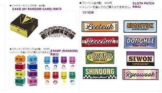 Siwon/Leeteuk SS7 Official Goods