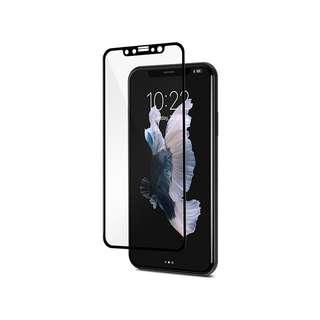 Cheap Full Coverage iPhone X Tempered Glass Screen Protector