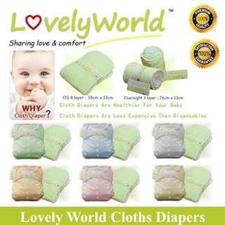 Lovely World One size cloth diaper