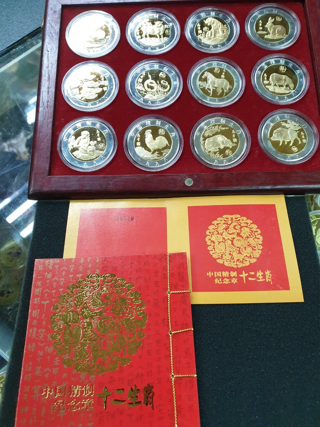 1993 Chinese zodiac, Vintage & Collectibles, Vintage