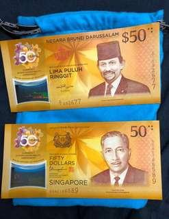 CIA 50 Singapore Brunei Commemorative Note - last few notes only 🇸🇬🇸🇬🇸🇬🇸🇬