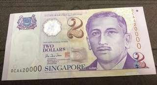 Singapore - Collector's note $2 ❤️❤️💙💙