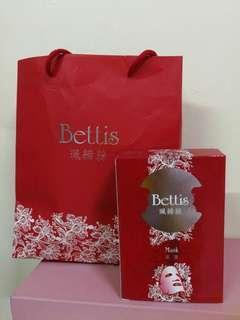 Taiwan Bettis Refirming Silk Facial Mask 10ps 台灣 珮締絲 超水感緊膚面膜10片