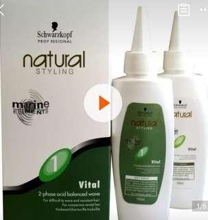 Schwarzkopf Hair Straightening Cream Intense N/R (100ml + 100ml)
