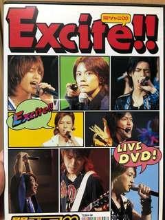 Kanjani8 - Excite!