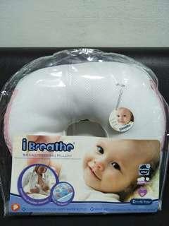 Ibreathe breastfeeding pillow nursing pillow Baby Pillow