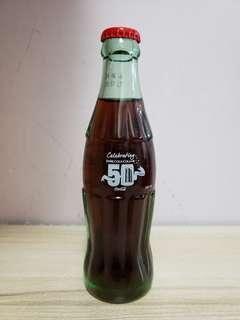 太古可樂廠50週年紀念 可口可樂樽