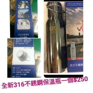 🚚 316不銹鋼保溫瓶(500ml)