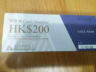 Cole Haan Kenneth Cole Tuscan's $200 現金券 #sellfaster