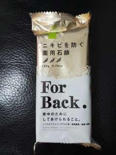 日本清潔背部消毒番梘