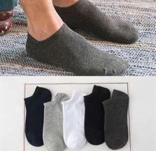 5 x Plain Colour Ankle Socks Men and Ladies