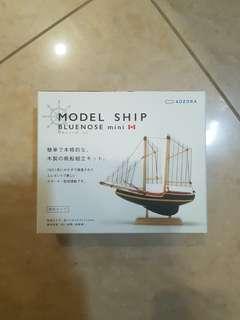 Clearances!!! AOZORA Model Ship 12