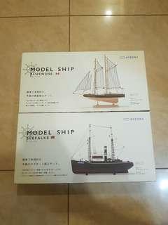 <Final Clearances> AOZORA Model Ship 30