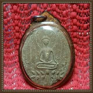Phra khumphan baiphuta ayudhya