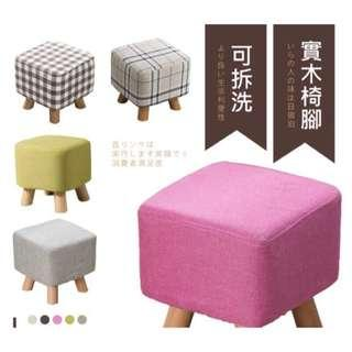 🚚 桃紅/草綠🔥現貨秒出🔥 小凳子 實木椅腳 換鞋凳 椅凳 LEBI