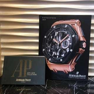 AP手錶型錄精裝本