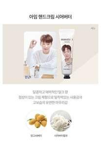 MONSTA X SHOWNU TONY MOLY HAND CREAM