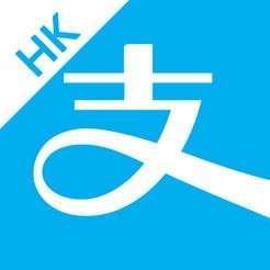 支付寶香港