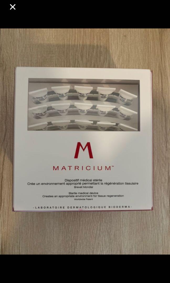 Bioderma matricium  再生水1mlx30