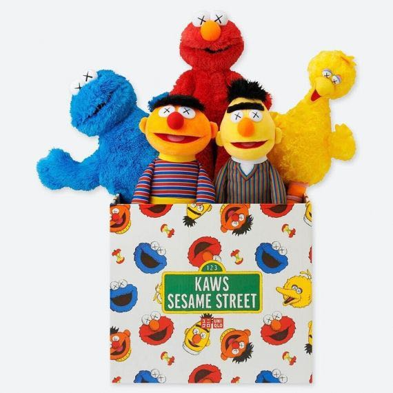 Bnib KAWS X SESAME STREET Toy Complete Box Set