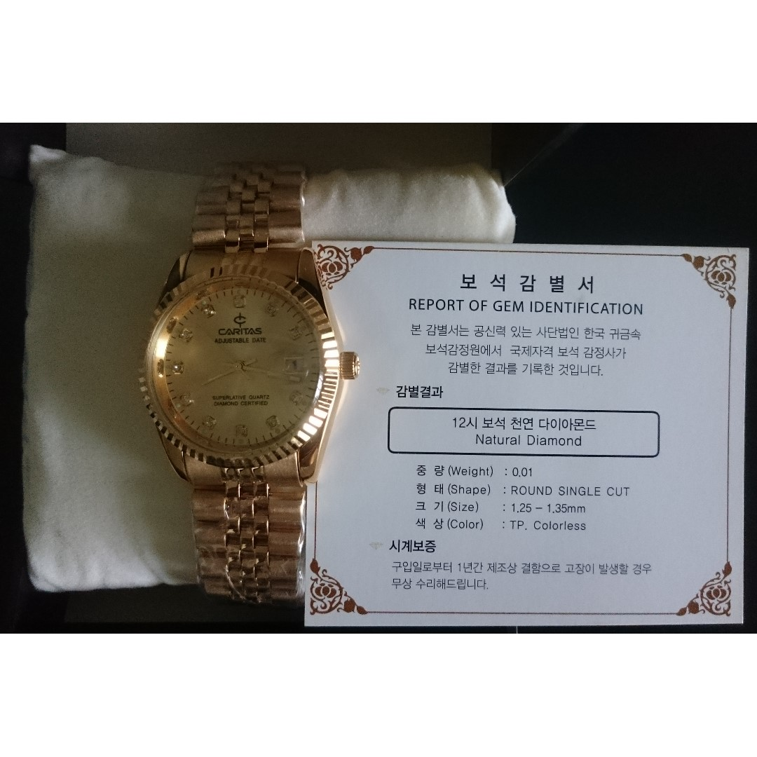 Brandnew authentic Caritas watch for man with certificate (gold ... 80c1fc761a