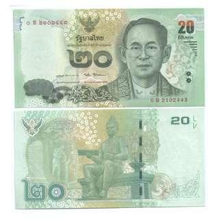 Thailand 20 baht banknote UNC 2016 16Series