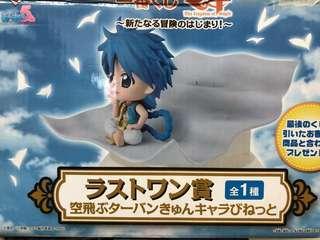 Ichiban Kuji Magi Last One figure