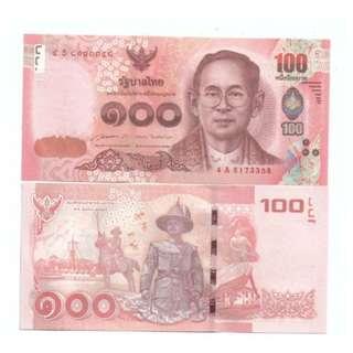 Thailand 100bath series 16 Banknote UNC