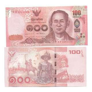 Thailand 100 bath Banknote 2016 UNC