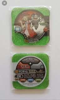 Brand new pancham pokemon tretta for sale!