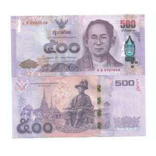 Thailand 500 baht banknote UNC 2015