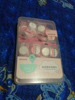 MUMUSO Compressed Mask Pack (Tablet masks)
